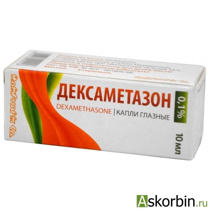 дексаметазон-лэнс 0.1% 10мл гл.капли, фото 3