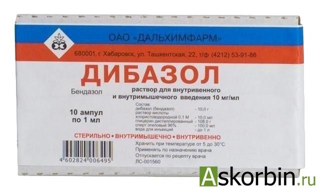 дибазол 1% 5мл 10, фото 3