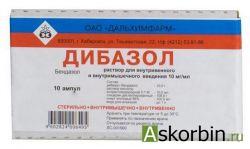 дибазол 1% 5мл 10, фото 6