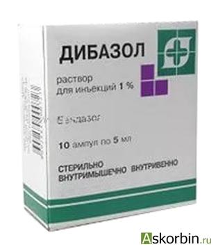 дибазол 1% 5мл 10, фото 4