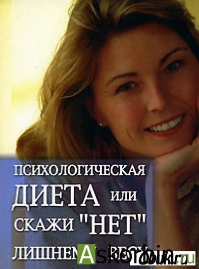 ДИЕТ ФОРМУЛА ФИТОМУЦИЛ 500,0 БАНКА, фото 2
