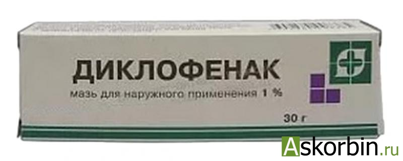 диклофенак-акри мазь 1% 30г, фото 3
