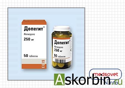 допегит инструкция по применению для беременных - master-shef-deti.ru