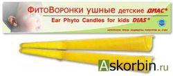 фитоворонки ушные дет. 2, фото 6