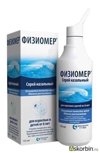 Физиомер спрей назальный мягкое распыление 135мл, фото 2
