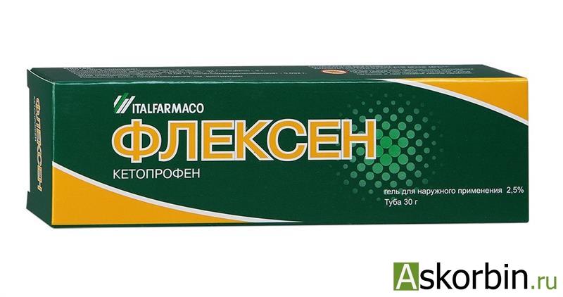 флексен гель 2.5% туба 30г, фото 2