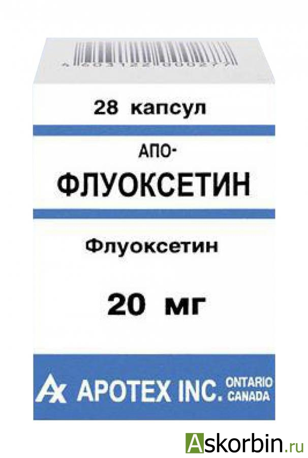 Флуоксетин капс. 20мг 20 (Биоком ЗАО), фото 2