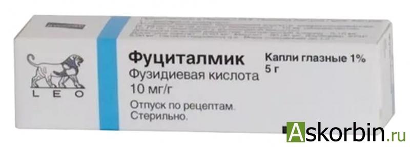 фуциталмик 1% р-р гл.капли 5г туба, фото 2