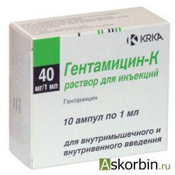 ГЕНТАМИЦИН К 0,04/МЛ 1МЛ N10 АМП Р-Р В/В В/М, фото 3
