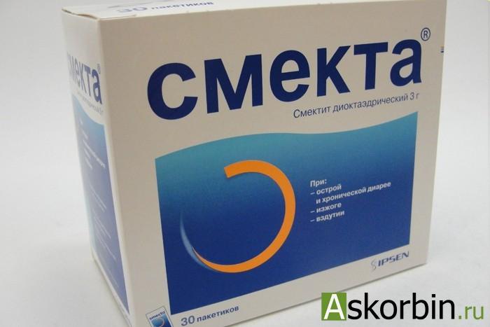 гентамицина гл.кап 0.3%-5мл, фото 1