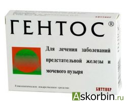 ГЕНТОС N20 ТАБЛ ПОДЪЯЗЫЧ, фото 3