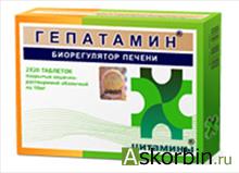 Гепатамин 10мг n40 таб., фото 2