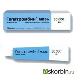 гепатромбин 30000ед мазь 40.0, фото 2