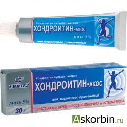 ХОНДРОИТИН-АКОС 5% 30,0 МАЗЬ, фото 3