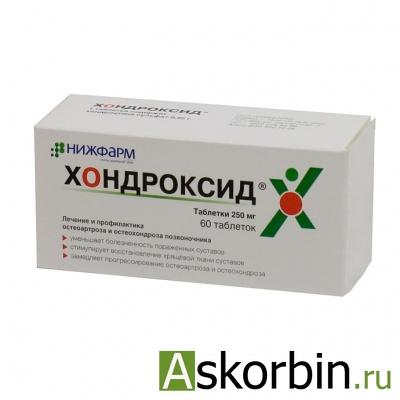 Хондроксид 60 таб., фото 4