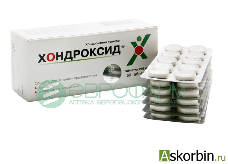 Хондроксид 60 таб., фото 3