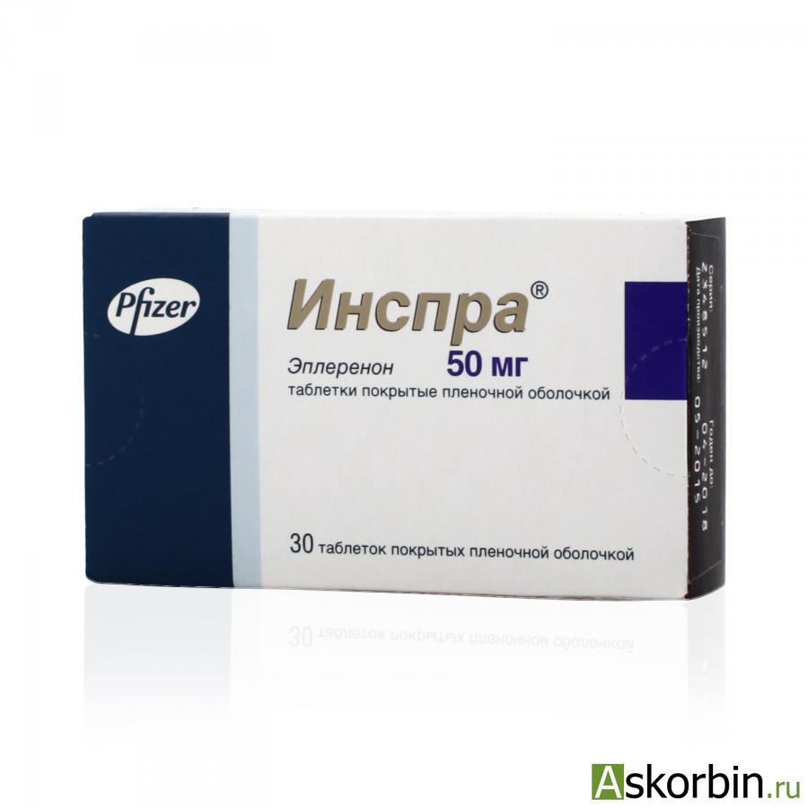 Инспра таб п/о 50мг 30 (Pfizer), фото 1