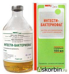 интести-бактериофаг р-р 100мл флак, фото 4