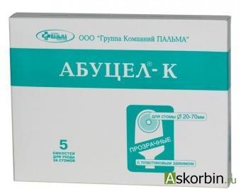 Калоприемник Абуцел-К полимер. запахонепрон. №5, фото 4