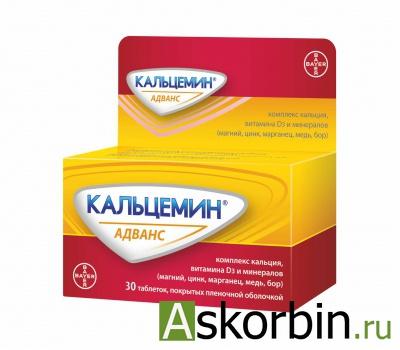 кальцемин адванс 30 тб п/о, фото 6