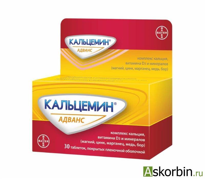 кальцемин адванс 30 тб п/о, фото 4