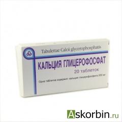 кальция глицерофосфат 0.2 20 таб., фото 2
