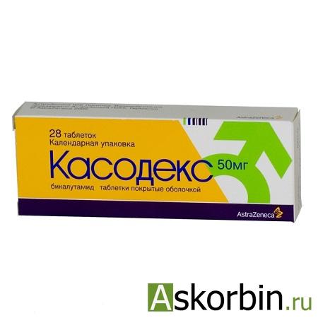 касодекс 50 мг 28, фото 3