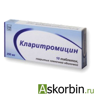Кларитромицин-Тева таб. 250мг N10, фото 2