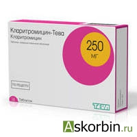 кларитромицин-верте капс.250мг 14, фото 3