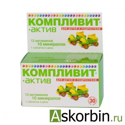 компливит-актив 30 таб п/о, фото 5