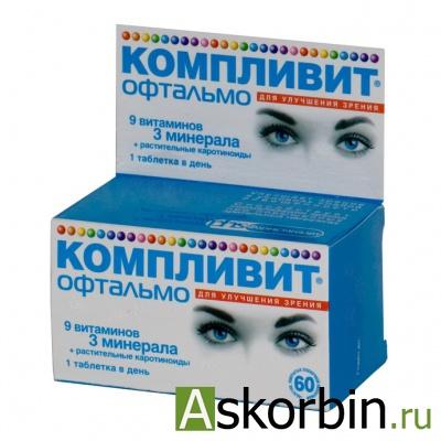 компливит офтальмо 60 таб.п/о, фото 4