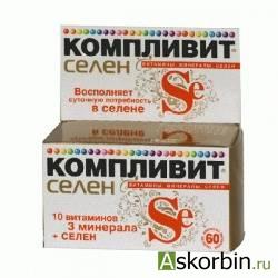 компливит селен 60 тб., фото 4