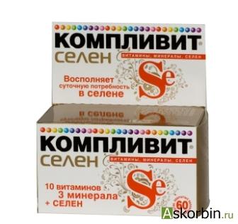компливит селен 60 тб., фото 3