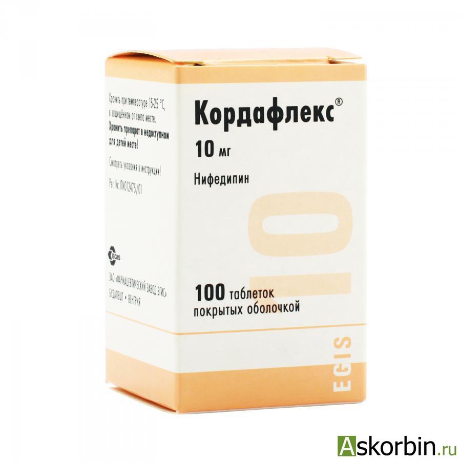 кордафлекс 10мг тб.п/о 100, фото 1
