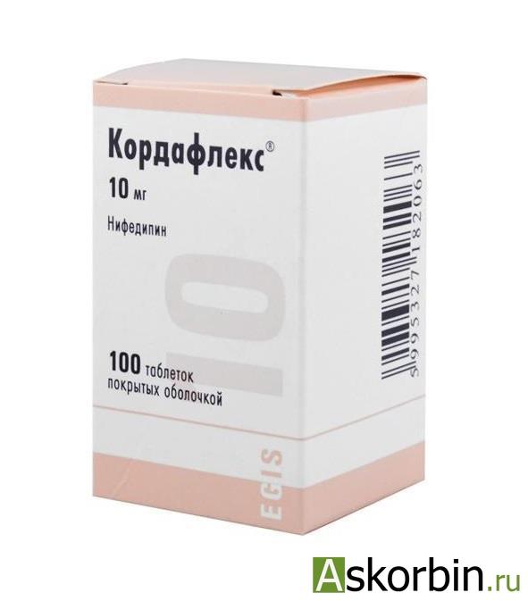 кордафлекс 10мг тб.п/о 100, фото 3