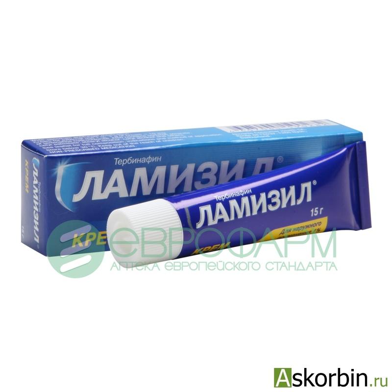 ламизил 1% 15г крем, фото 3