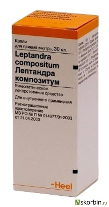 лептандра композитум капли 30 мл, фото 3