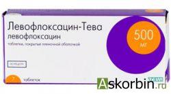 левофлоксацин-тева 500мг 7 таб.п/о, фото 2