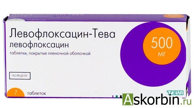 левофлоксацин-тева 500мг 7 таб.п/о, фото 1