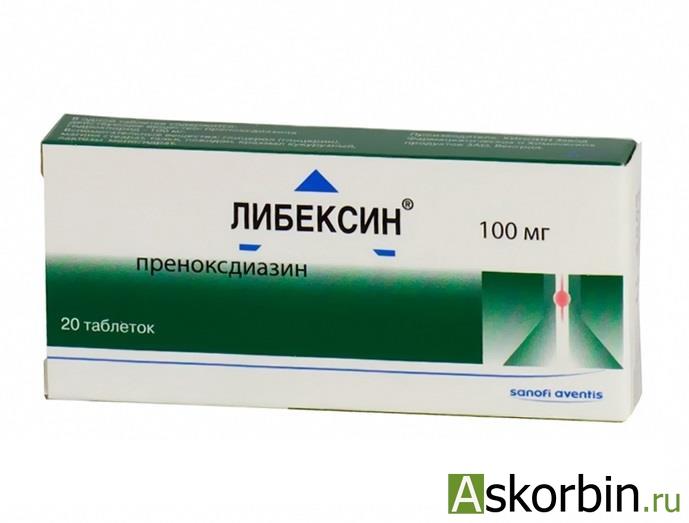 либексин 100мг 20 тб., фото 4