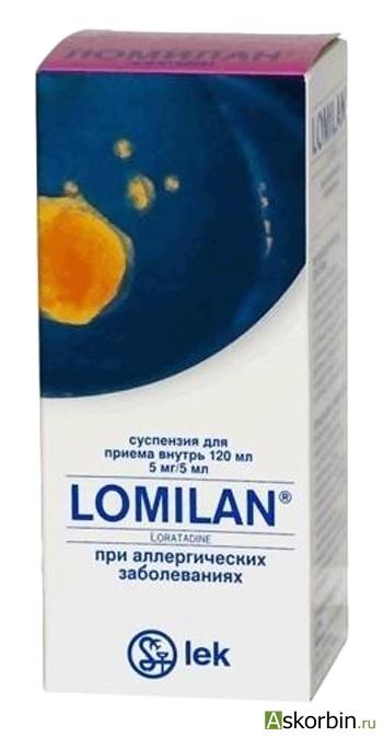 ломилан 5мг/5мл сусп.120 мл, фото 2