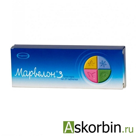 МАРВЕЛОН N21X3 ТАБЛ, фото 2