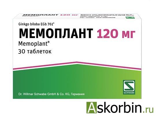мемоплант 120мг 30 тб, фото 2