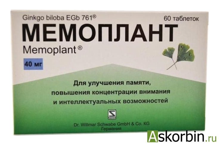 мемоплант 40мг 60 тб, фото 2