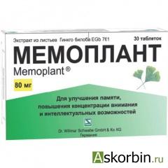 мемоплант 80мг 30 тб, фото 4
