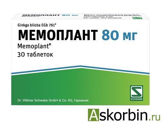 мемоплант 80мг 30 тб, фото 3