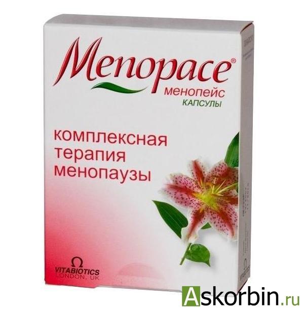 МЕНОПЕЙС N30 КАПС, фото 3