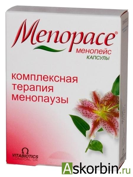 МЕНОПЕЙС N30 КАПС, фото 6