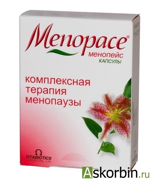 МЕНОПЕЙС N30 КАПС, фото 5