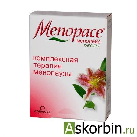 МЕНОПЕЙС N30 КАПС, фото 7